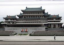 Construção na Coreia do Norte Fotografia de Stock Royalty Free