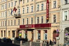 CONSUL, swiss watches and jewelry shop in Saint-Petersburg Royalty Free Stock Images