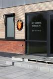 Consulaat van Noorwegen in de stad van Aarhus royalty-vrije stock afbeeldingen