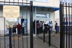 Consulate General of Poland in Lutsk, Ukraine. People standing in line to the Consulate General of Poland in Lutsk, Ukraine Stock Photo