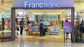 Consumer products franc franc retail store Stock Photography