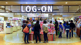 Consumer products log on retail store, hong kong Stock Photo