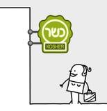 Consumer & shop sign - kosher. Hand drawn cartoon characters - consumer & shop sign - kosher vector illustration