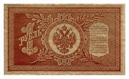 Conta da cédula do rublo de russo, verso, cerca de 1898, Imagem de Stock