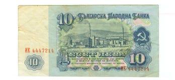 conta de 10 levs de Bulgária, 1974 Imagem de Stock