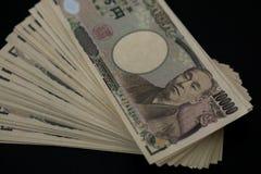 Conta do iene japonês Imagem de Stock Royalty Free