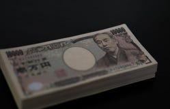 Conta do iene japonês Imagens de Stock
