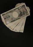 Conta do iene japonês Fotos de Stock Royalty Free