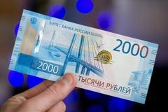 Conta nova 2000 rublos Fotografia de Stock