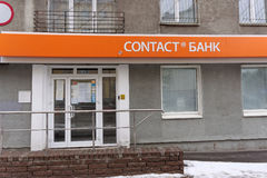 CONTACT de banque Nizhny Novgorod Images stock