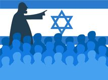 contact de l'Israël illustration stock