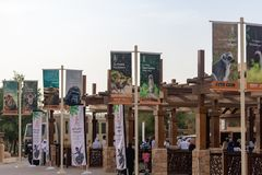 Contador de bilhete de Al Ain Zoo Wildlife Park e da entrada do recurso imagens de stock