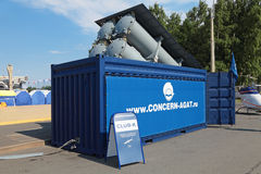 Container missile system Stock Image