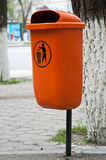 Container for rubbish. Standing in public place Stock Images