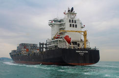 Container ship near Hong Kong. Container ship Warnow Master from Limassol, Cyprus Stock Photos