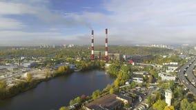 Contaminación atmosférica de la planta metrajes
