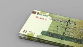 Contando o rial iraniano ilustração do vetor