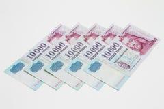 Contant geld op witte achtergrond Stock Foto