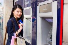 Contant geldmachine royalty-vrije stock afbeelding