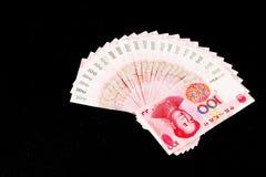 Contanti di RMB Fotografia Stock