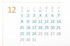 Contar alla rovesciae i giorni con un calendario Fotografia Stock Libera da Diritti