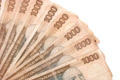 Contas do fã - dinheiro brasileiro velho Fotografia de Stock