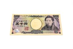 5000 contas do iene japonês Fotografia de Stock Royalty Free