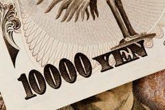 Contas dos ienes japoneses dinheiro de japão Imagem de Stock Royalty Free