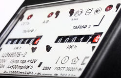 contatore elettrico di Due-tariffa Fotografia Stock Libera da Diritti