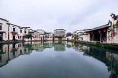 Contea di ŒYixian del ¼ del villageï di Hong, provincia di Anhui, Cina immagini stock libere da diritti