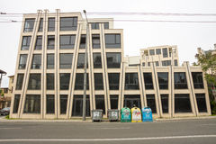 Contemporary architecture of Burgas in Bulgaria Royalty Free Stock Images