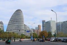 Contemporary architecture cityscape Beijing China stock image