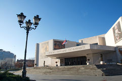 Contemporary architecture of Serbian National Theatre in Novi Sad Stock Images