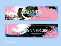 Contemporary banner design Stock Photo