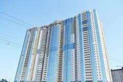 Contemporary buildings. Stock Photo