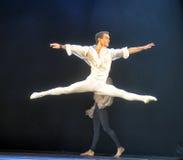 Contemporary Dance Theatre at the scene Stock Photo