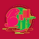 Contemporary Rabbit and lantern illustration Stock Photo