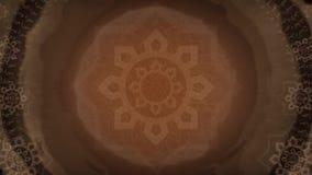 Contenido del Quran santo ilustración del vector