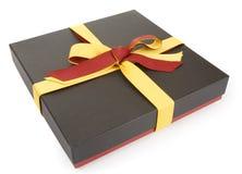 Contenitore di regalo piano del cartone Fotografia Stock