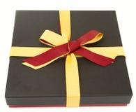Contenitore di regalo piano del cartone isolato Fotografia Stock Libera da Diritti