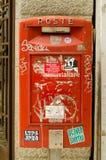 Contenitore italiano di posta, Venezia Fotografia Stock Libera da Diritti