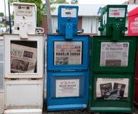Contenitori di giornale in Waltham Massachusetts Fotografia Stock Libera da Diritti