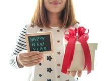 Contenitori di regalo per il nuovo anno di anniversario Fotografie Stock Libere da Diritti
