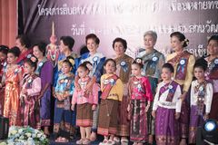 Contest of child cute Festival Thailand Royalty Free Stock Photo
