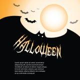 Contesto di Halloween Illustrazione Vettoriale