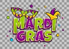 Contexte de perle de miroitement de Mardi Gras illustration libre de droits