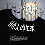 Contexto de Halloween ilustração stock