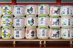 Conti giapponesi Fotografie Stock