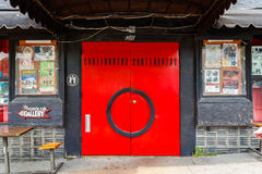 Continental Club. Austin, Texas USA - April 10, 2016: The colorful entrance of the popular Continental Club, famous for hosting reknowned musical performers Stock Photo