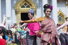 Continue a tradição da etiqueta Setanta do arroz. Fotografia de Stock Royalty Free